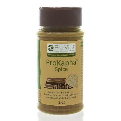 prokapha Spice Powder Discontinued, Ayush Herbs, Wholesale