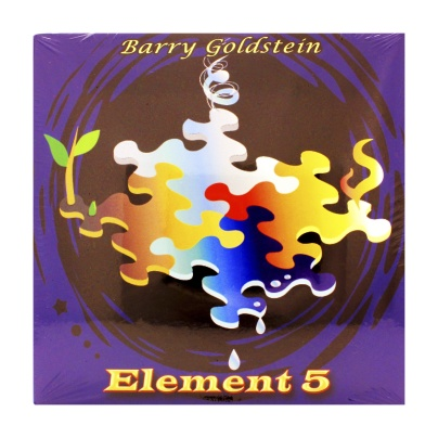 Element 5 CD product image