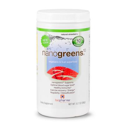 NanoGreens10 Strawberry product image