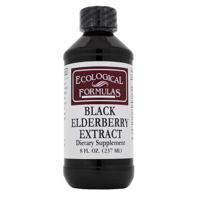 Black Elderberry Extract product image
