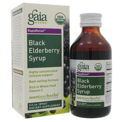 Black Elderberry Syrup product image