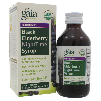 Black Elderberry NightTime Syrup product image