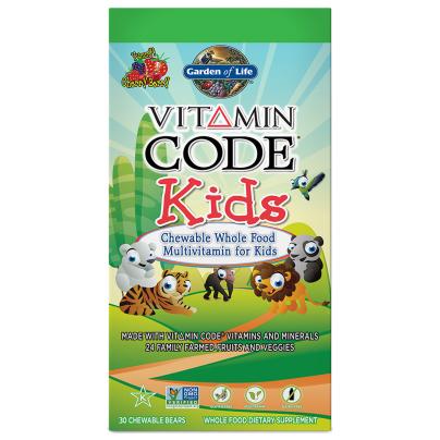 vitamin code kids chewable garden of life - Garden Of Life Vitamins