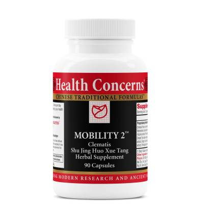 Mobility 2 (Clematis and Stephania) product image