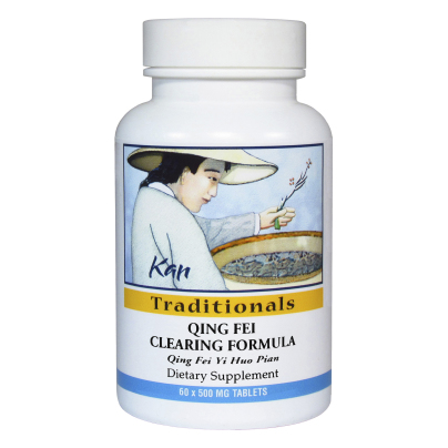 Qing Fei Clearing Formula DISCONTINUED product image