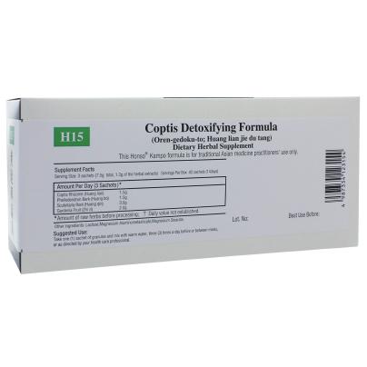 Coptis Detoxifying Formula(H-15) product image