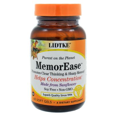 MemorEase(Phosphatidylserine)100mg product image