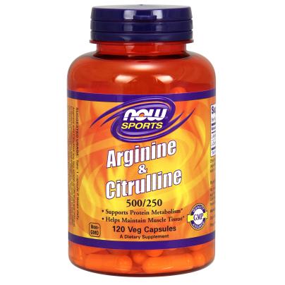 Arginine 500mg Citrulline 250mg product image