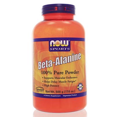 Beta Alanine Powder product image
