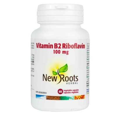 Vitamin B2 Riboflavin product image
