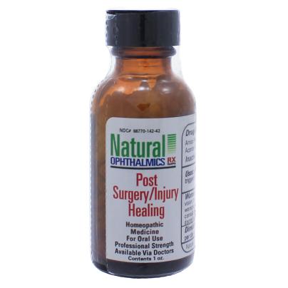 Post Surgery/Injury Healing Pellets product image