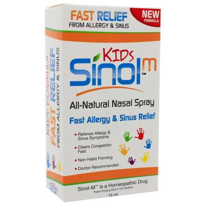 Sinol-M Kids Allergy & Sinus Nasal Spray product image