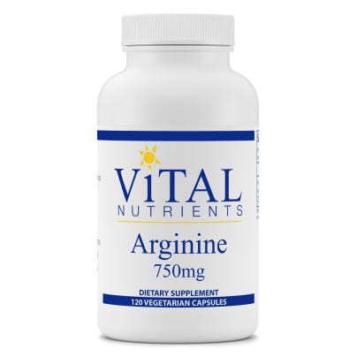 Arginine 750mg - Vital Nutrients