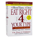 Eat Right 4 Your Type product image