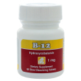 B12 Hydroxycobalamin 1mg Intensive Nutrition (NP IS0028)
