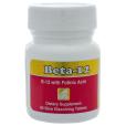 Beta-12, 3mg Methylcobalamin Intensive Nutrition (NP IS0061)